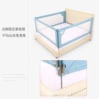 Кровать ограждение для барьер для кровати кровать бар для анти капля кровать детская 1,8 м Универсальный
