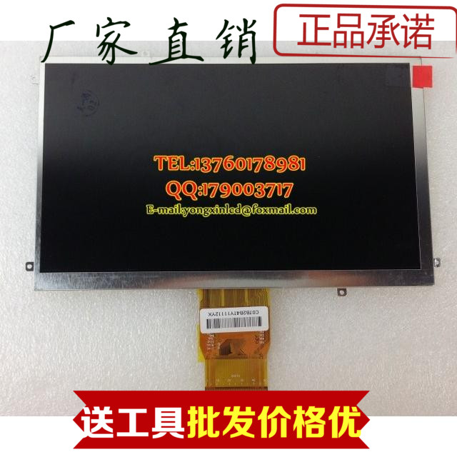 Violet MZ80 double nuclear power plant within the new version of the Tablet PC core call screen touch screen LCD display