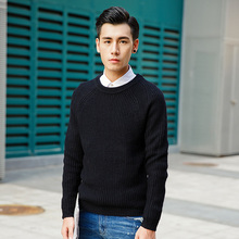 2017 Autumn Winter Men Sweaters and Pullovers Long Sleeve Thickening Casual christmas Sweater Knitted Male Sweater XN042