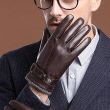 Mens Fashion Leather Gloves Winter Warm Plus Velvet Thick Sh