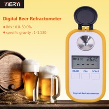 High quality 0-50% digital beer refractometer Refractive Index Refractometer handheld Portable
