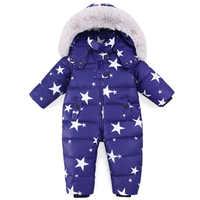 2018 ชุดว่ายน้ำเด็กชายหญิงฤดูหนาว Overalls ทารก Rompers เป็ด Hooded เด็ก Outerwear เด็ก Snowsuit เสื้อผ้า