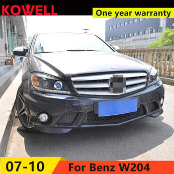 KOWELL Car Styling For W204 C180 C200 C260 Headlights 2007-2010 W204 LED Headlight DRL Lens Double Beam H7 HID bi xenon lens