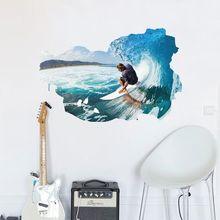 Красивый человек серфинг море океан Волна 3d окно главная наклейка стикера стены для мальчиков спальня декоративные творческий стены искусства