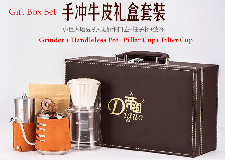 Gift Box Set Handleless Pot Pillar Cup Filter Cup Drip Coffee Maker Grinder Home Use Can send a person Top grade coffee gift box drip smart coffee cup filter coffee cup manual cup clever dripper pot coffee dripper with cup cover gift for coffee lover