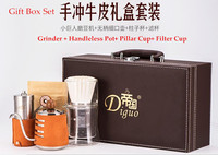 Gift Box Set Handleless Pot Pillar Cup Filter Cup Drip Coffee Maker Grinder Home Use Can send a person Top grade coffee gift box