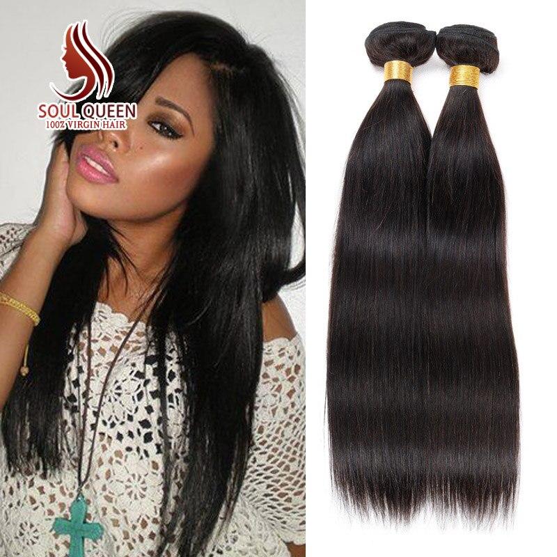 Brazilian Virgin Straight Hair Weaves Remy Human Hair Straight