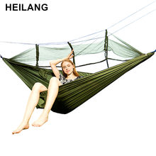 2 Person Ultralight Outdoor Mosquito Net Parachute Hammock Camping Hunting Garden Hamak Sleeping Hanging Bed Swing Leisure Hamac(China)
