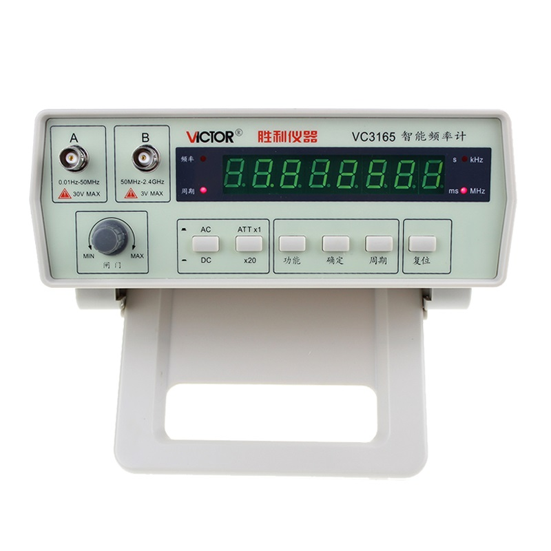 Victor Frequency meter VC3165 Intelligent frequency meter Digital frequency meter Frequency Tester 0.01Hz -2.4G