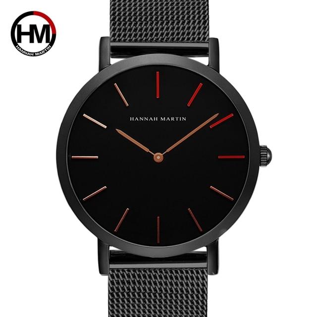 High Quality Japan Quartz Movement Stainless Steel Mesh Band Creative Waterproof Unisex Black Watch For Men Women Drop shipping