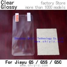 Clear Glossy screen protector protective film for Jiayu G5 Jiayu G5C Jiayu G5S