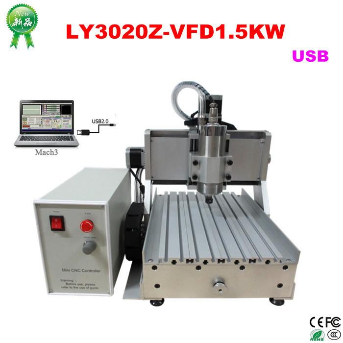 CNC 3020 USB (9)