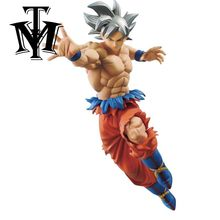 Anime Dragon Ball Migatte não Gokui 22 cm Son Goku Action Figure estatueta dragonball Super Saiyan Ultra Instinto Chave de o egoísmo brinquedo(China)