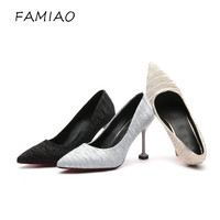 FAMIAO Women Pumps Party Summer Women Shoes Valentine High Heels Sexy Thin Heels High Wedding Shoes