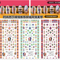 Moda Bohemia 3 20sheets/lot Nail Art Stickers Decals Decoración Tatuajes Temporales Especiales DIY Tips Nail Herramientas Grande Caliente 250-252
