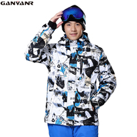 GANYANR Brand Winter Jacket Men Cheap Ski Suit Down Coat Snowboard Male 2016 Snow Clothing Polyester