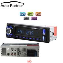 car radio 1din autoradio MP3 Player FM Aux Input SD USB Music Radio bluetooth handsfree