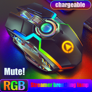 Image 1 - Wireless mouse rechargeable esports game dedicated silent silent wireless computer mouse for laptop PC novelty mouse wireless