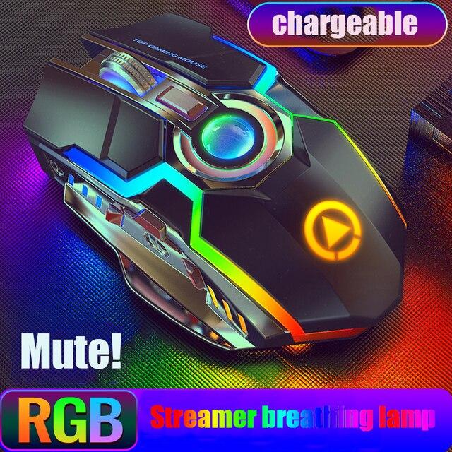 אלחוטי עכבר נטענת esports משחק ייעודי שקט שקט אלחוטי מחשב עכבר למחשב נייד חידוש עכבר אלחוטי