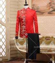 (Костюм + Брюки) китайский стиль свадебного вечернее платье традиционные наборы Китайский туника костюм хозяина пальто костюмы одежда XS-XL