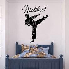 Calcomanías de artes marciales de Taekwondo con nombre personalizable, vinilos murales para niño y adolescente, decoración del hogar, papel pintado artístico DZ30