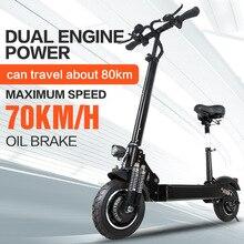 Janobike электрический скутер двойной подъездной 52v 2000 Вт с сиденьем 10 дюймов шоссейные шины складной электрический мотоцикл педаль adultfree доставка