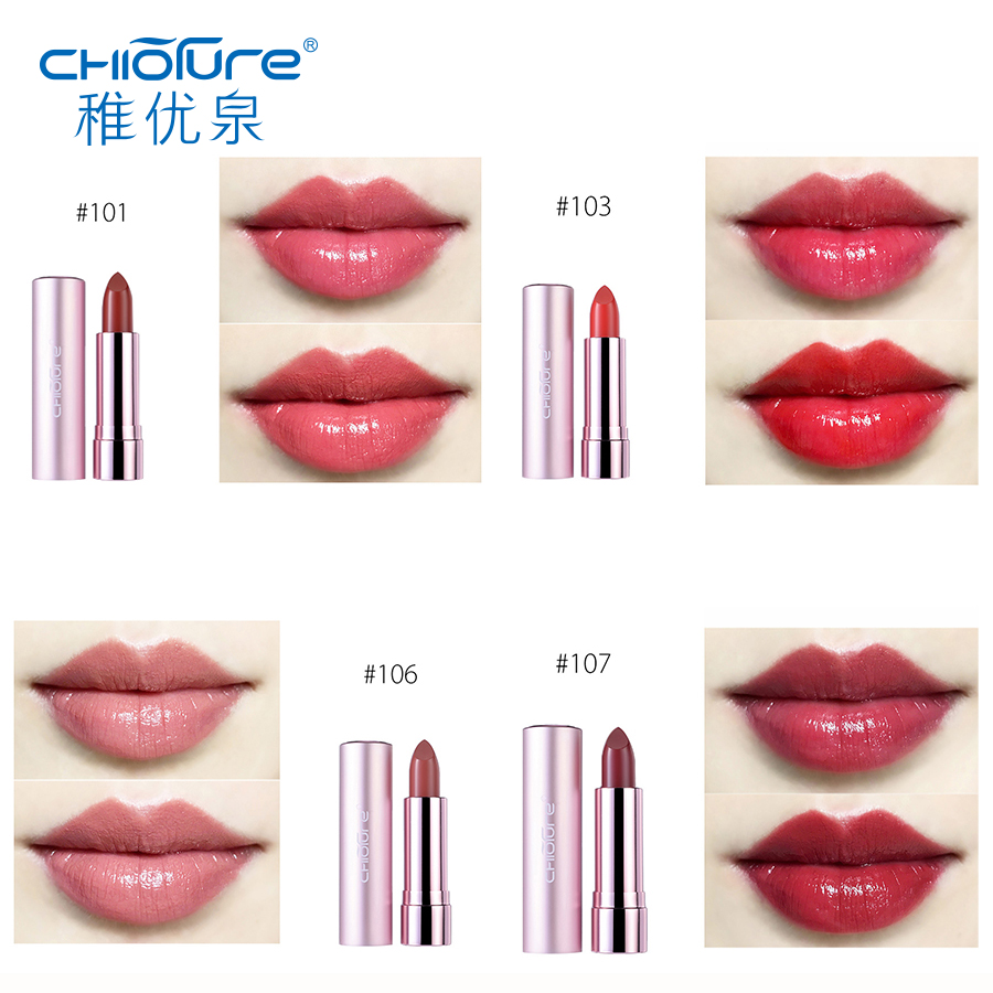 CHIOTURE Brand Waterproof Lipstick Tint Long-lasting Makeup Batom Maquiagem Rouge a Levre Maquillage Labiales Pintalabios 1