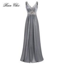 Длинные Вечерние платья 2018 до пола пикантные элегантные вечерние Свадебная вечеринка выпускного вечера платье