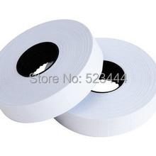 Deli 3209 Белая Двойная цена бумажный кассовый аппарат цена для цена машина 7505 10 рулонов/упаковка