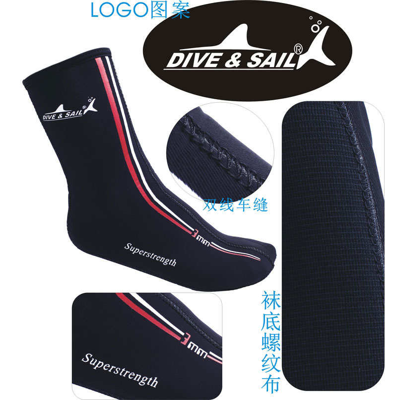 3mm Boots 45 Wetsuits