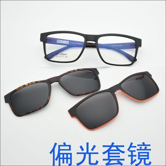 Marco completo Vidrios de Doble capa Caja de Imán Imán Clip de gafas de Sol Polarizadas Gafas de Miopía gafas de Sol Polarizadas JKK75