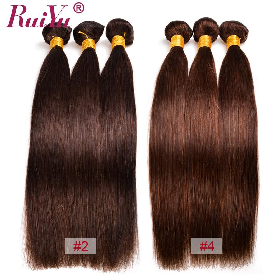 RUIYU Straight Hair Bundles Brazilian Hair Weave Bundles Mänskliga - Mänskligt hår (svart) - Foto 3