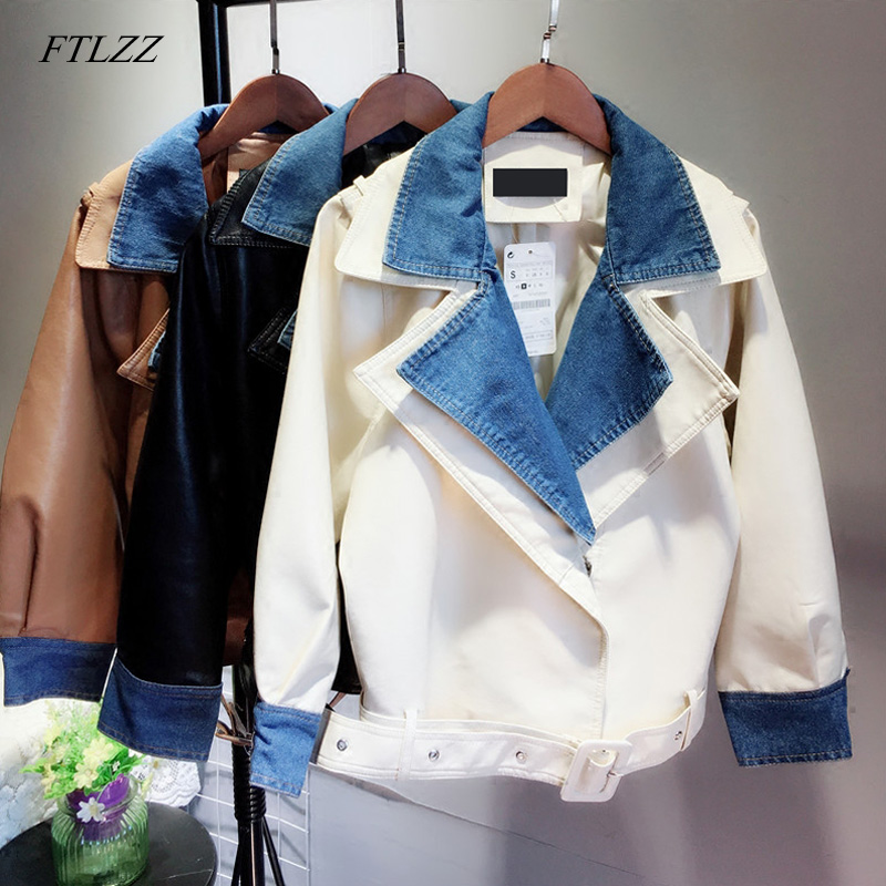 FTLZZ New Women Faux   Leather   Jacket Vintage Pu   Leather   Patchwork Denim Coat Short Motorcycle Bomber Outwear