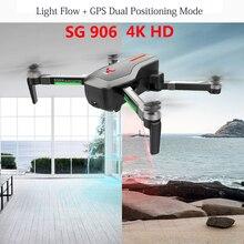 rc drone aerial camera drones quadcopter 4k dron hd camera w