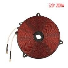 2000 Вт 195 мм индукционная нагревательная катушка, эмалированная алюминиевая проволочная индукционная нагревательная панель, часть индукционной плиты
