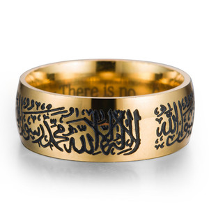 Image 2 - ARUEL טרנדי טיטניום פלדה קוראן מסאז טבעות מוסלמי אסלאמיים דתיים חלאל מילות גברים נשים בציר bague ערבית אלוהים טבעת