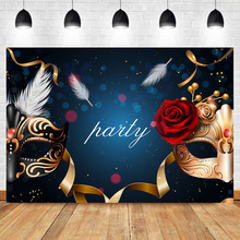 Neoback Red Rose Mask Birthday Party Photography Backdrop Masquerade Bokeh Custom Background for Photo