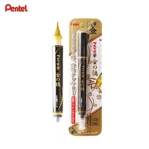 Image 2 - Pentel XGFH X Metal renk altın fırça kalem yumuşak kafa kalem yazma İmza düğün imza
