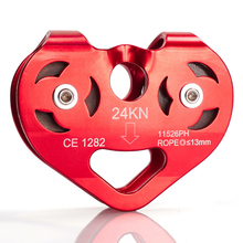 Outdoor climbing rock climbing cable rope pulley/aerial /hoisting heart-shaped/double-axis double pulley group CE certif 36kn universal activity side plate double pulley outdoor rock climbing rescue alloy coaxial dual pulleys ce approved