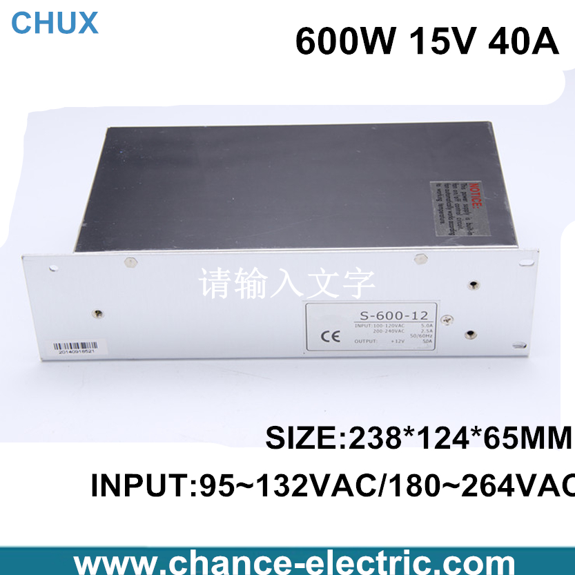 switching power supply 600w 15V 110 or 220VAC single output input 40A for cnc  led light(S-600W-15V) free shipping switching power supply 15v 66a 1000w 110 220vac single output input for cnc cctv led light s 1000w 15v