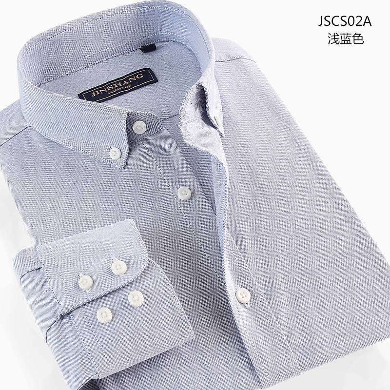 Mature Man Office Wear Fashion Formal Shirts 2018 Elite Business Men Autumn Wear Long Sleeve Professional Oxford Cotton Shirts