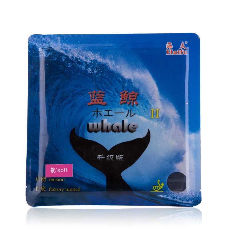 HAIFU Whale II 2 (Sticky, forehand rubber) Pimples In Table Tennis Rubber Pips-In Ping Pong Sponge Tenis De Mesa andro rocket pimples in table tennis rubber pips in ping pong sponge tenis de mesa