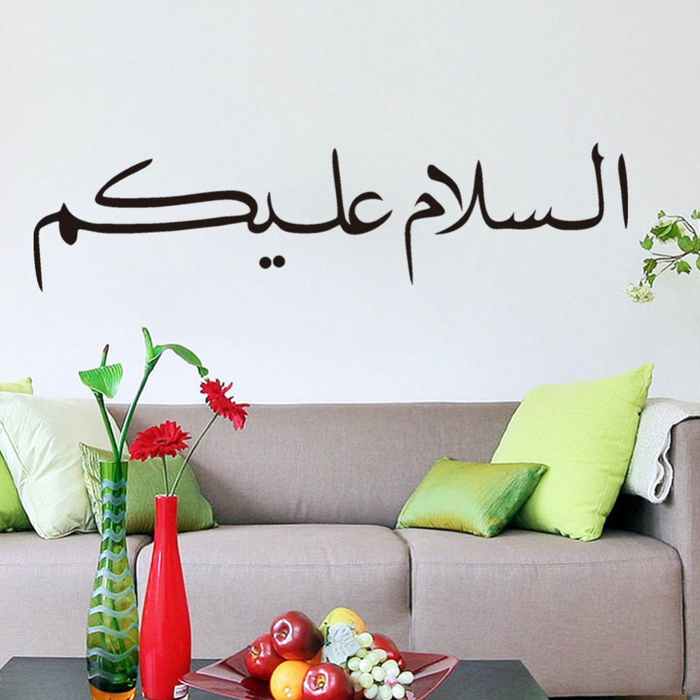 Bedroom wall art quotes - Aliexpress Com Buy Islamic Vinyl Sticker Decal Muslim Wall Art Quote Home Decor Lettering Mural Wall Decal Size 120 30cm From Reliable Wall Decals