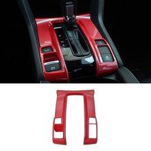 Pcmos 1 шт. красный ABS углеродное волокно переключения передач Накладка для Honda Civic 10th накладки для интерьера наклейки запчасти Новинка