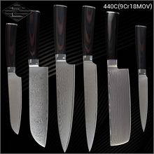 Buy  s kitchen knives cooking tools set knives.  online