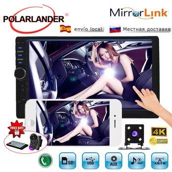 7-дюймовый магнитофон с управлением на рулевом колесе, автомагнитола, MP5 плеер, автомобильное радио 2 din, Автомобильный MP3 7018BS, короткое зеркал...