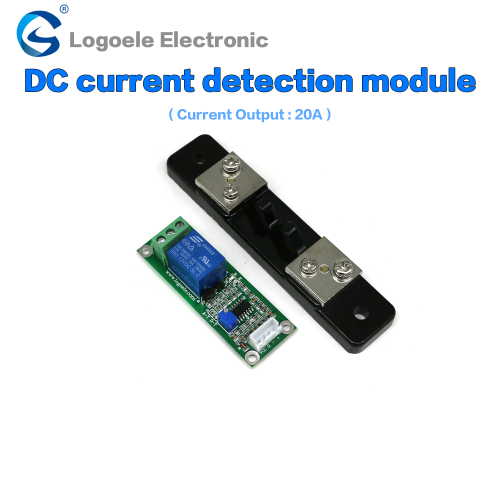 DC Current Shunt Current detection sensor module Relay output 1pcs current detection sensor module 50a ac short circuit protection dc5v relay