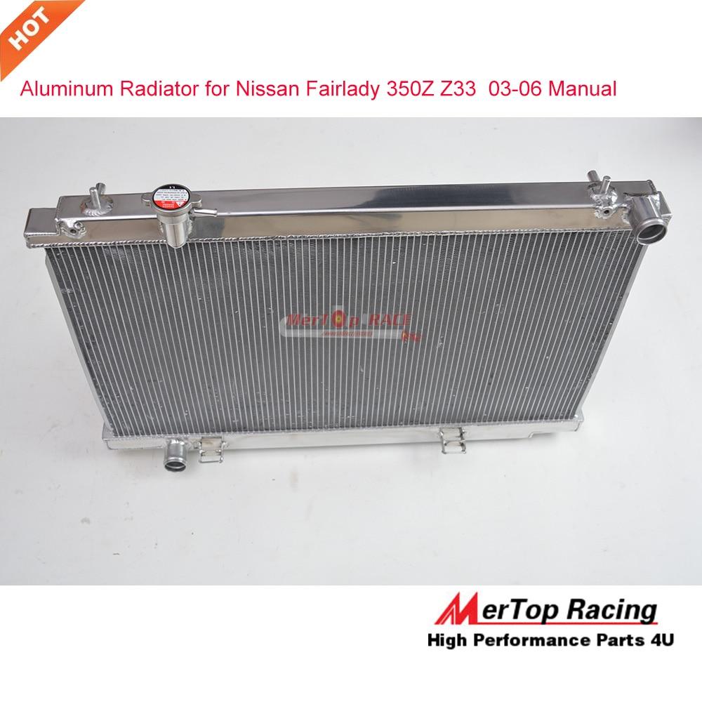 hight resolution of mertop race aluminum radiator for ni ssan fairlady 350z z33 03 04 05 06 2004 2005
