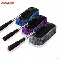 73 16cm Car Brush Wax Drag Retractable Car Mop Wash Mop Cleaning Supplies Wholesale