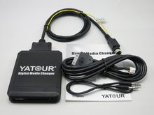 Цифровой музыкальный cd адаптер yatour audio ytm07 для volvo